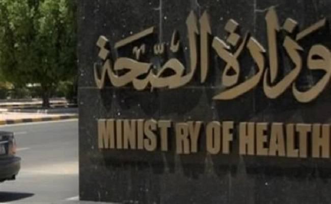 عدد حالات الإصابة بفيروس كورونا المستجد اليوم في مصر