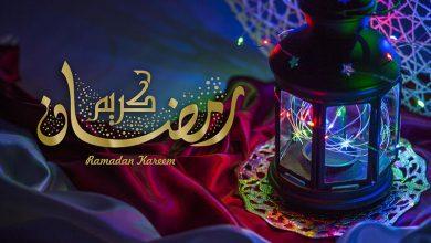 Photo of أجدد وأحلى رسائل وأدعية رمضان – مواعيد الإفطار والسحور رمضان 2020