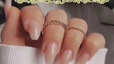 Photo of طرق العناية بالأظافر وتقويتها لمنع تقصفها